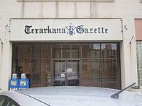 200px-Texarkana_Gazette,_Texarkana,_TX_IMG_6405
